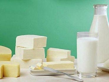 Производство на мляко и млечни продукти | ВЕКИР – РАДКА БЕЛЕЖКОВА