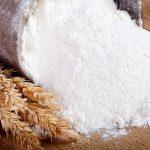 Производство и търговия с брашно и зърнени култури | ЗК Прогрес